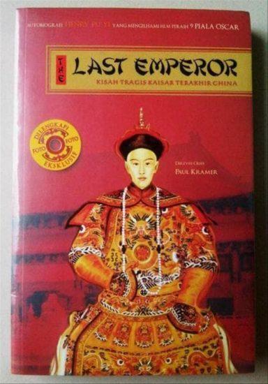 Belajar dari Kaisar Tiongkok Terakhir