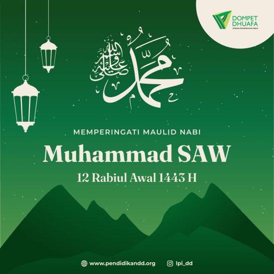 Sehebat Muhammad